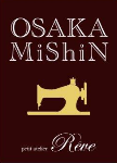 大阪ミシン